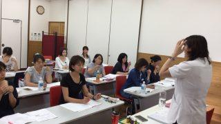 【沖縄校】IAPA認定アロマテラピスト養成コース第57期 火曜日コース