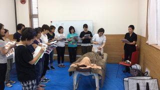 IAA沖縄校59期土曜日コース残席1名です。
