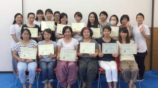 沖縄校55期生卒業されました。
