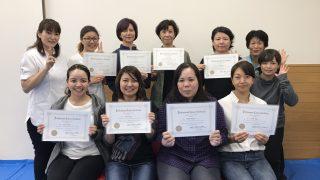 【沖縄校】IAPA認定アロマテラピスト養成コース第59期 土曜日コース