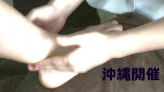 《沖縄地区》【ATS・ELab.認定】介護アロマテラピスト養成コース