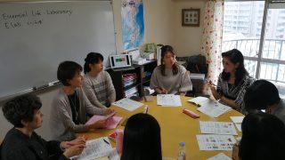 《九州地区》 E LAB.アロマライフプランニング講座(ALP)