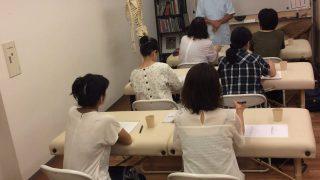 アロマスイングのお知らせ【名古屋】9月24日(祝・月)